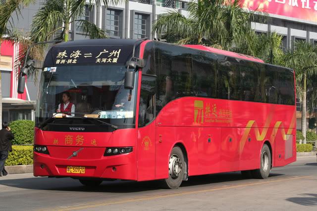 bus en chine r seau de bus en chine voyage en bus en chine. Black Bedroom Furniture Sets. Home Design Ideas