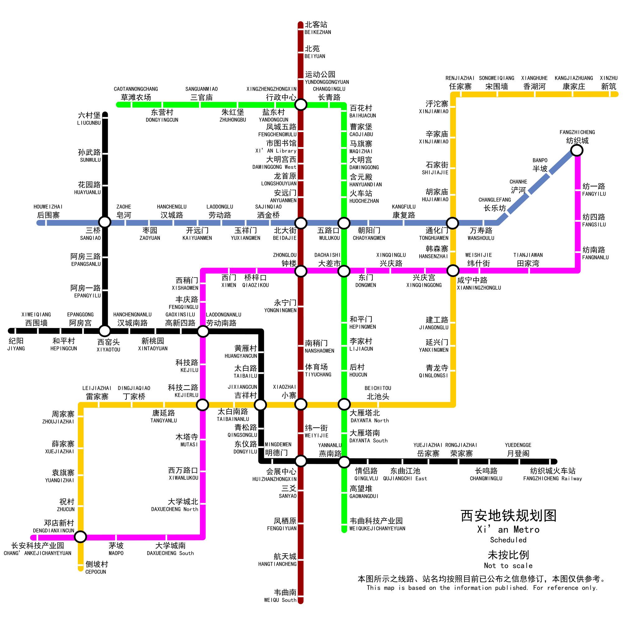 M 233 Tro En Chine Plan Du M 233 Tro En Chine Liste De M 233 Tros De