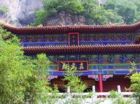 Le temple Qinglong
