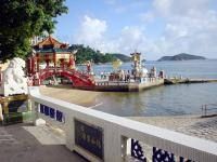 Repulse Bay,Hong Kong