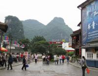 Yangshuo Picture