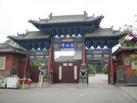 Temple Shuanglin