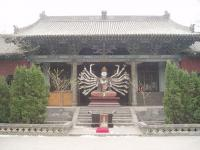 Temple Shuanglin (UNESCO)